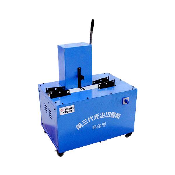 HYT-303B hose cutting machine